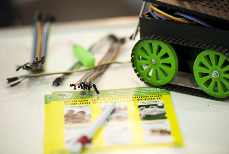1-robotics-expo-2016-in