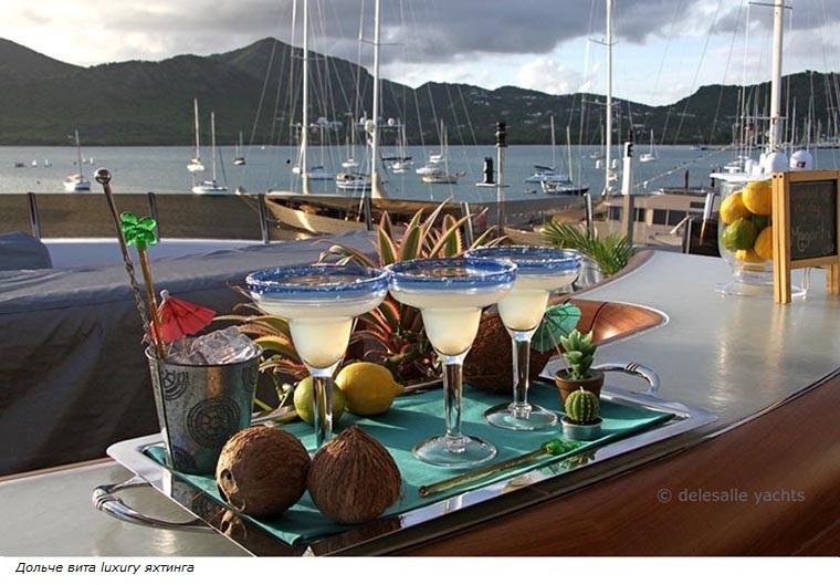 1Дольче вита luxury яхтинга