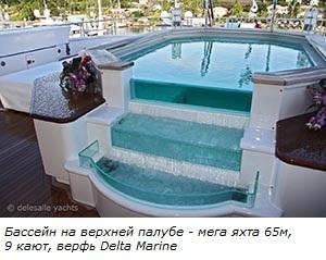 23E IMG_2423crdy_300