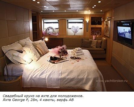 29E IMG_6894cw cryb444