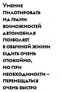 Алексей Кузьмич words