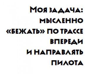Алексей Кузьмич words2