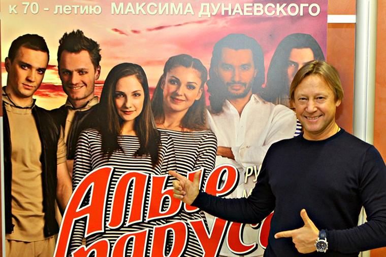 Алые паруса Дунаевский гости  in2