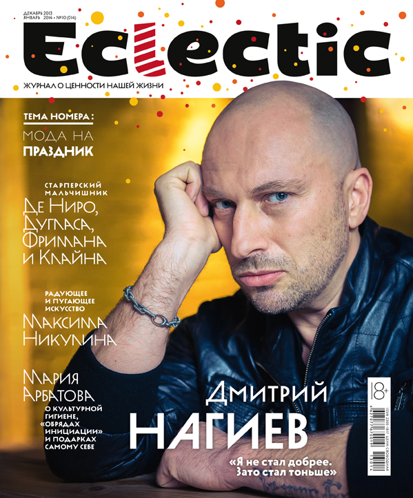 Cover_Eclectic_14_2