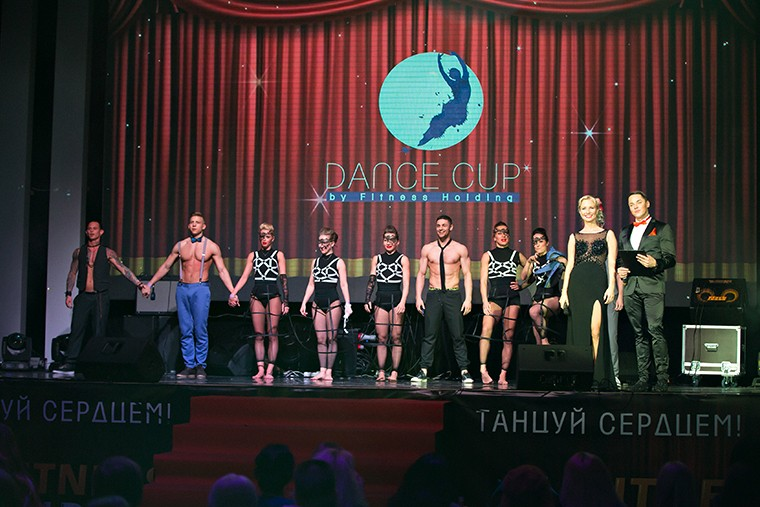 Dance Cup 2015 in2