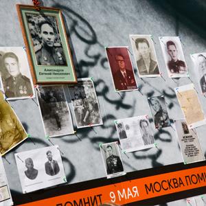 День Победы 2015 в Москве тверской бульвар Стена памяти