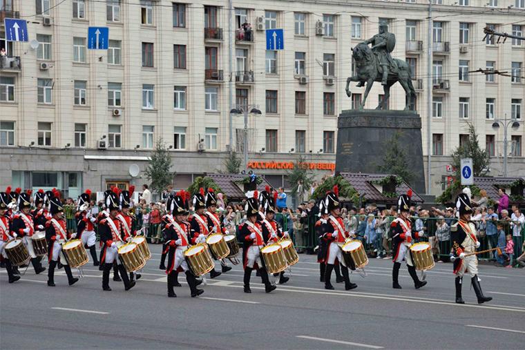 День города Москва 2015