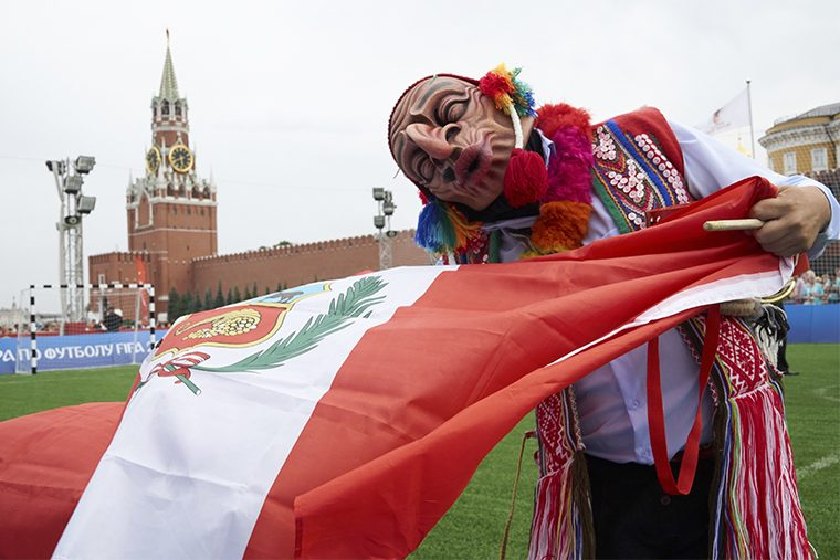 Дом Перу в Москве in