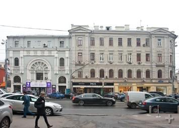 Эклектик-Станиславского