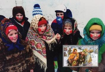 Эклектик дежавю Федот Сычков Праздничный день Подруги Зима