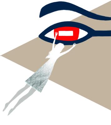 Эклектик-игра-лицом-глаз