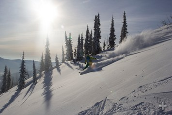 Эклектик-сноуборд-солнце