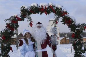 Этномир Дед мороз