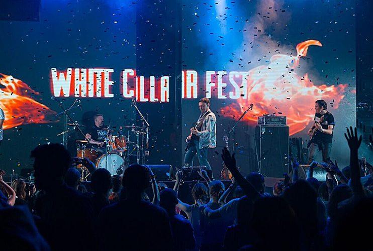 Фестиваль Белых Воротничков in2