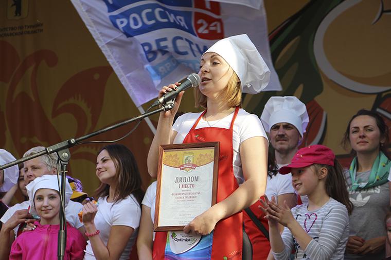 Ростов Великий, фестиваль ростовская уха, день города, фонд линия жизни, митя фомин