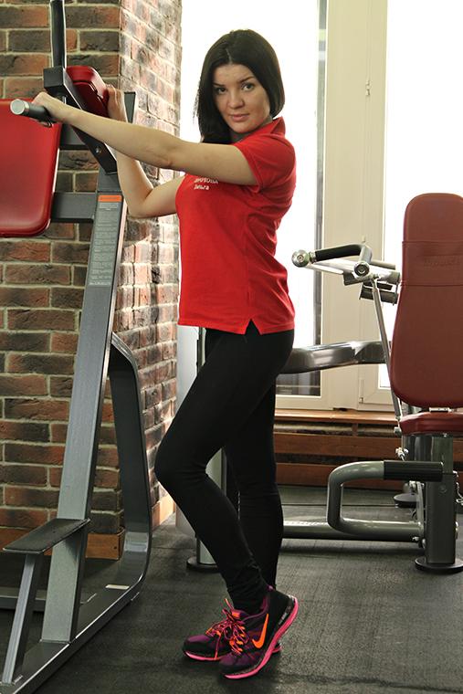 Фитнес совершенство, как похудеть, Хельга Сенчукова