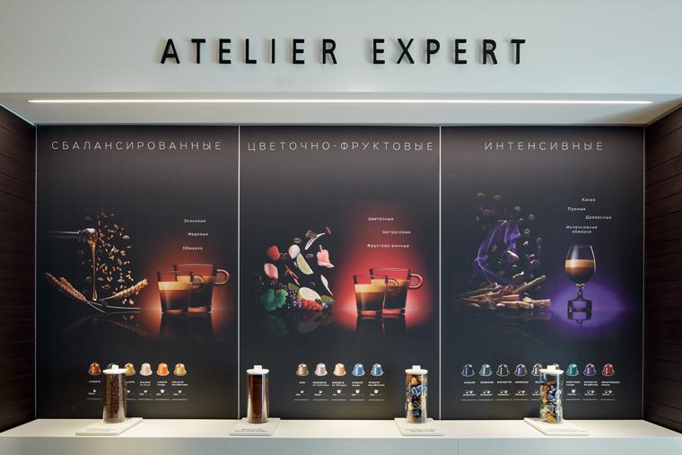компания Nespresso, новый бутик, флагманский бутик, кофе