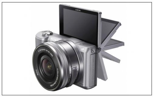 Фотоаппарат Sony---5000-1 копия