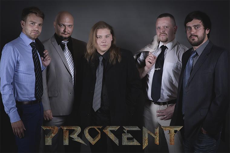 Группа PROCENT