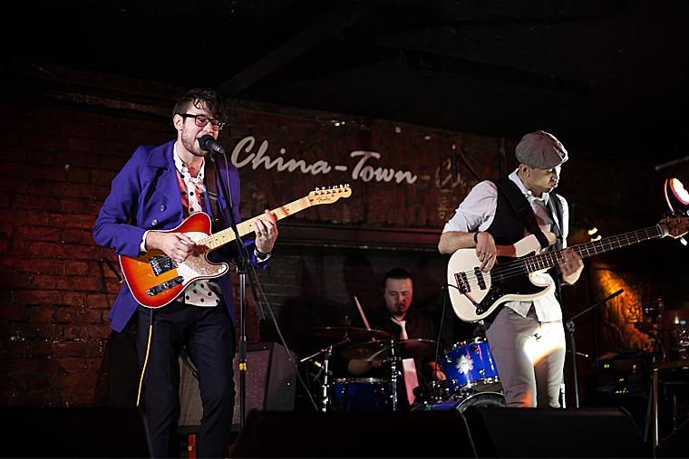 China-Town, Rомантики, новый альбом, Вибрации
