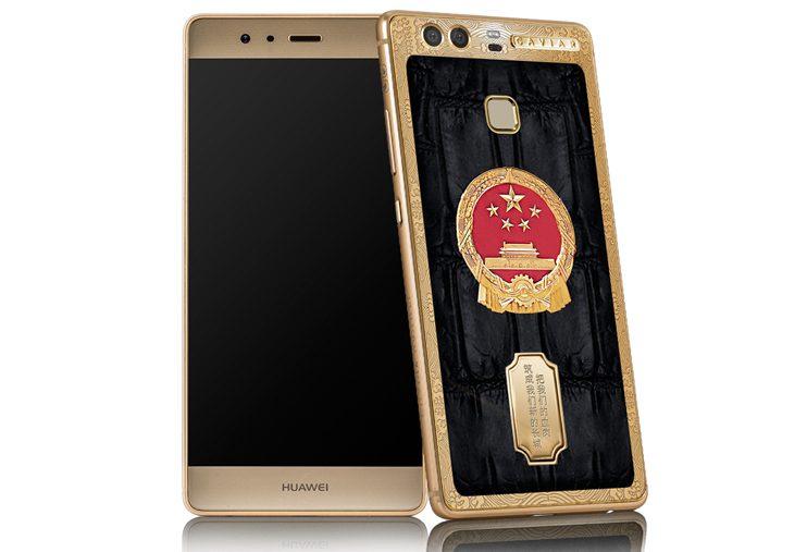 Huawei Caviar in
