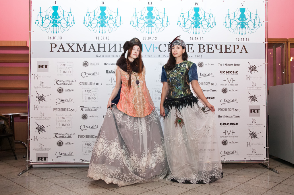 Фото Карина Дрыганова