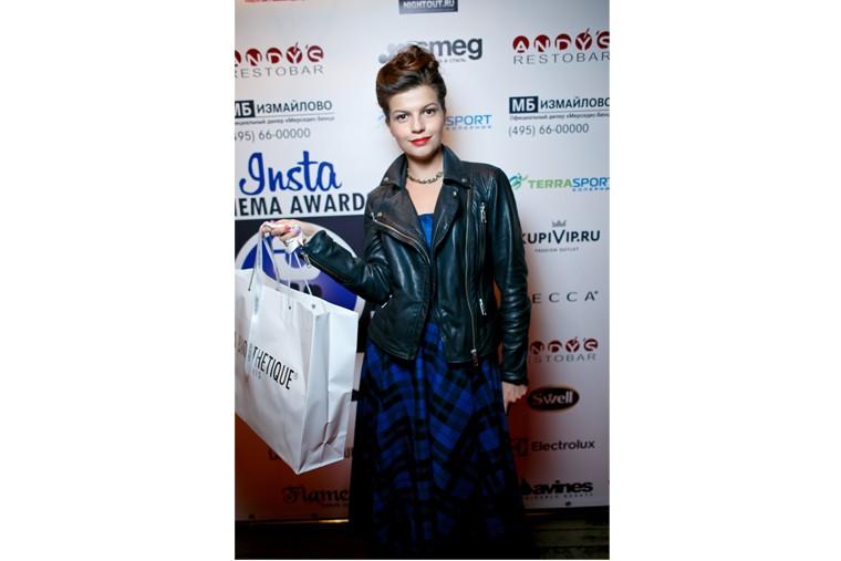Insta Cinema Awards 1 in