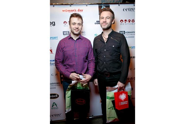 Insta Cinema Awards 4 in