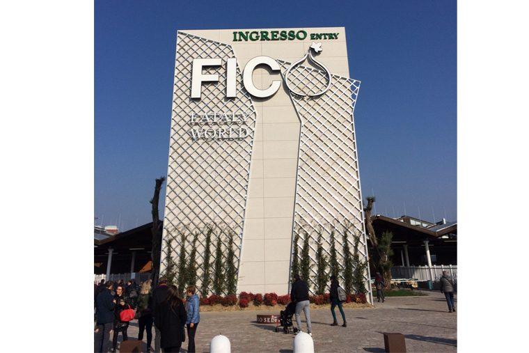 Италия Болонья парк Figo in