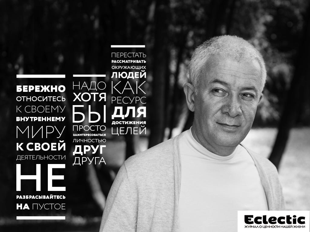 Хакимов_1024_768