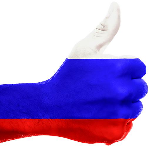 Как отпраздновать день России in