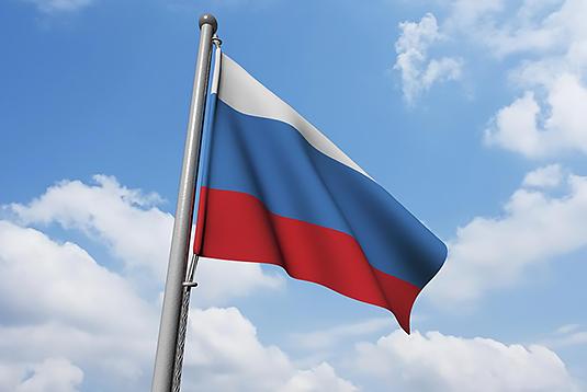 Как отпраздновать день России main2