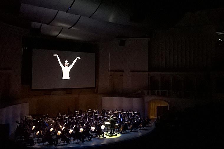 Майя Плесецкая, Морис бежар, Валерий гергиев, концертный зал чайковского
