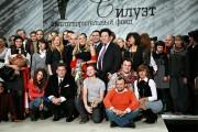 Конкурс молодых дизайнеров Русский силуэ