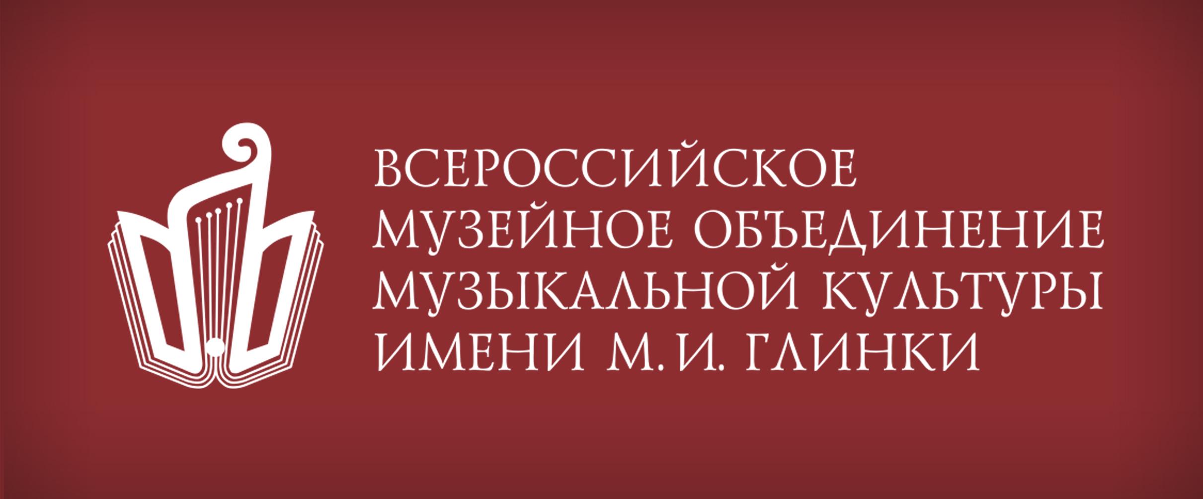 ЛОГО на сайт copy