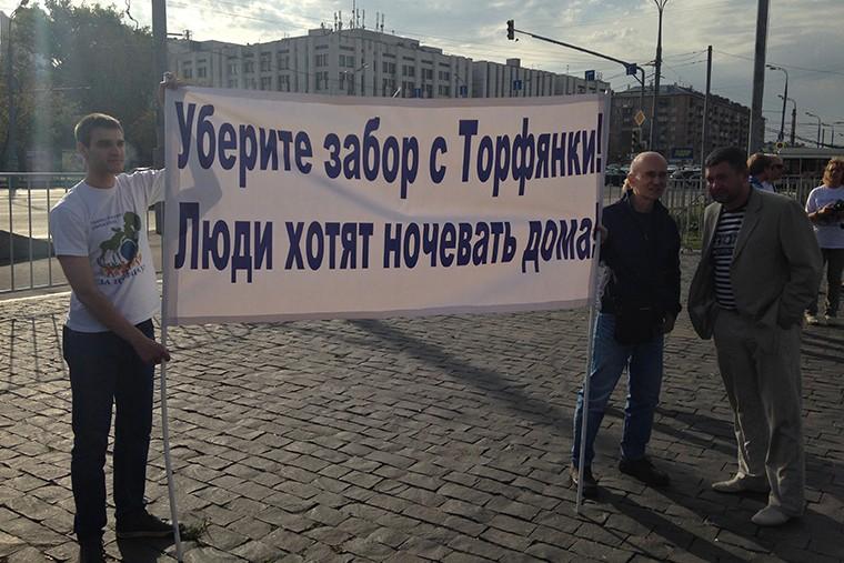 Митинг против застройки парков in2
