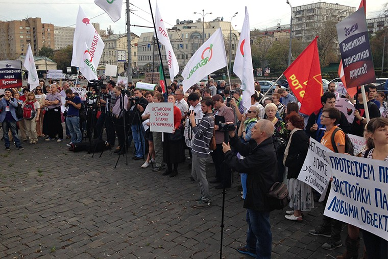 Митинг против застройки парков in6