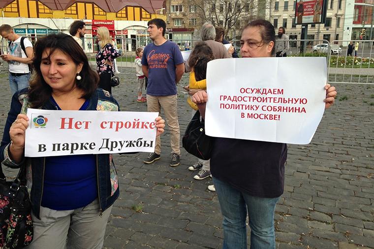 Митинг против застройки парков in8