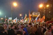 Митинг в Марьино