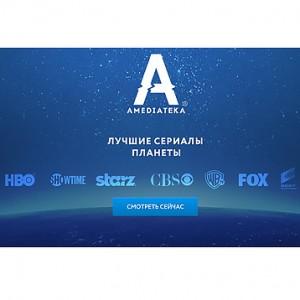 Мобильные приложения для кино Amediateka