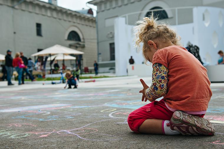 детский фестиваль, Москва на асфальте