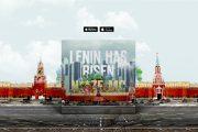 Nois MC, новый трек, новый клип, Lenin Has Risen