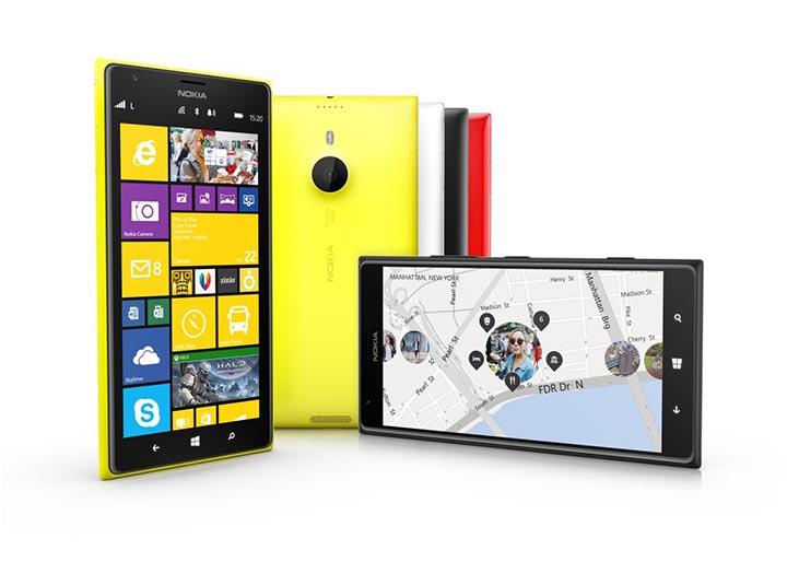 Nokia-site