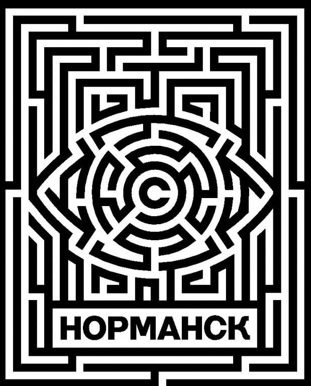 Normansk_eye