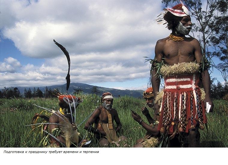 Папуа1