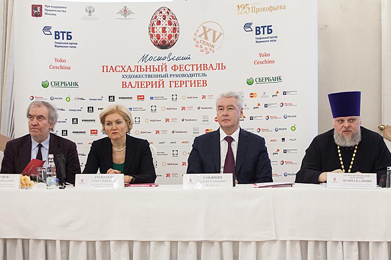Московский пасхальный фестиваль, Валерий Гергиев