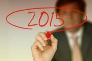 Предсказания на 2015 год