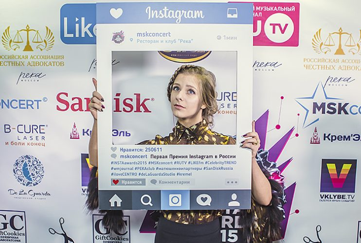 Премия Insta Awards guest in4