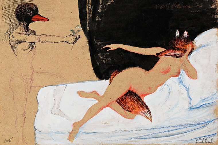 Ландыши для лисы, 2005 г.