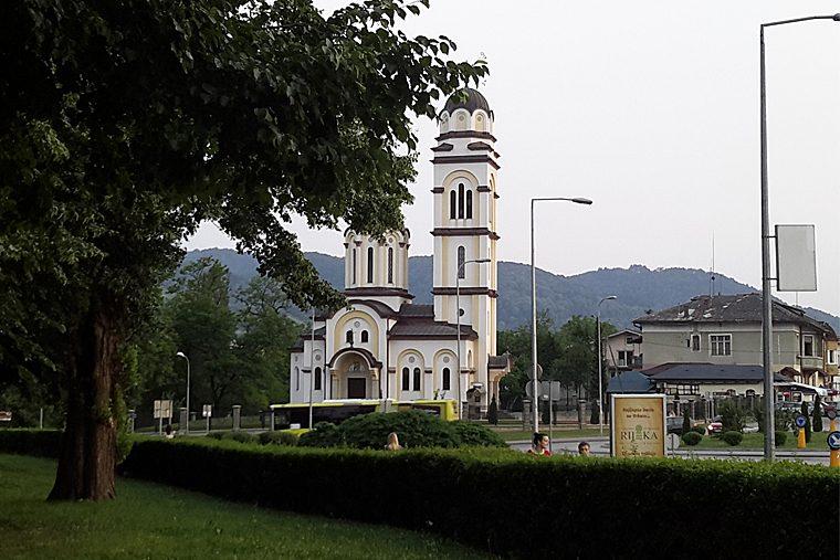 Республика сербская Баня Лука